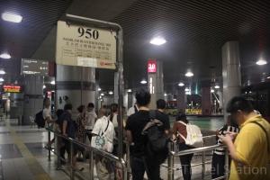 JB Sentral Departure Bus SMRT 01